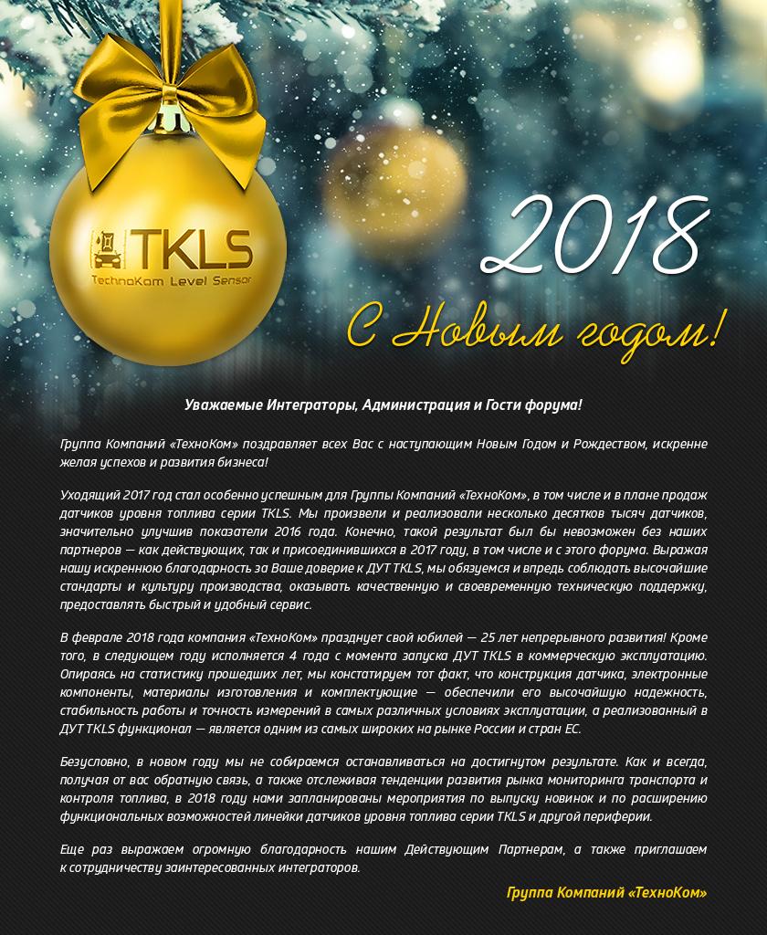 http://i.tk-chel.ru/promo/Gurtam.jpg
