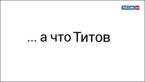 http://i.tk-chel.ru/sk/sharex/2018-03-15_18-34-42_482x272_79222.png