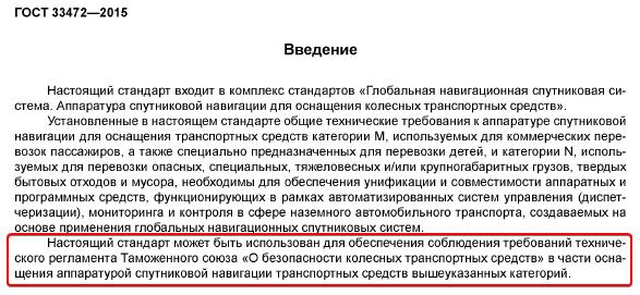 http://i.tk-chel.ru/sk/sharex/2018-03-27_11-30-57_587x271_5c32b.png
