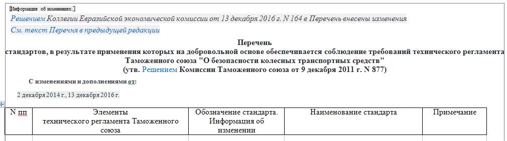 http://i.tk-chel.ru/sk/sharex/2018-03-27_12-19-24_1010x282_fd8d0.png