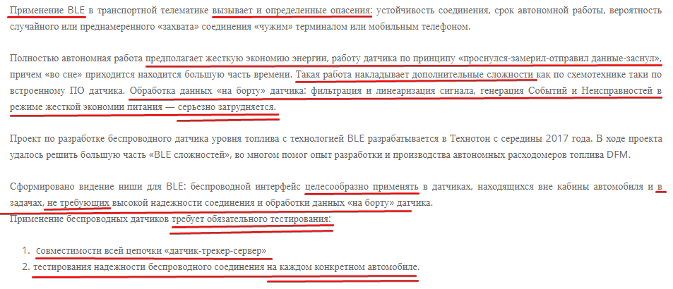 http://i.tk-chel.ru/sk/sharex/2018-08-16_17-37-14_953x410_e60c2.png